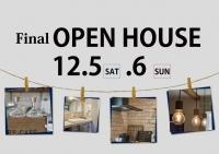【12月イベント情報】ファイナルオープンハウス
